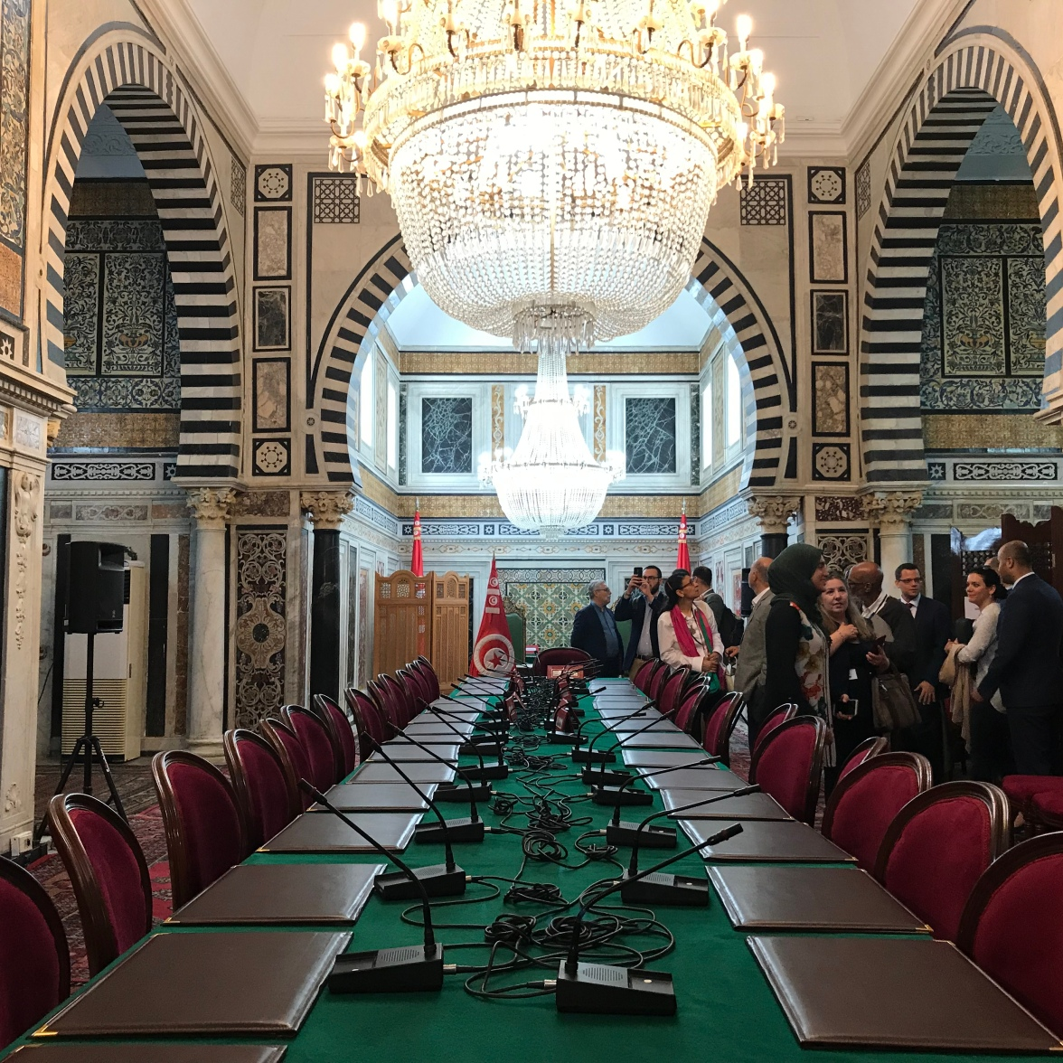 Tunisian Parliament