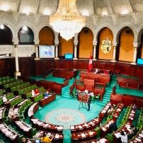 Tunisian Parliament
